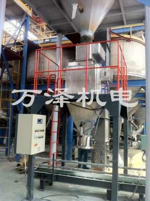 粉粒包装机
